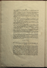 beginning page of Title V, Section IV