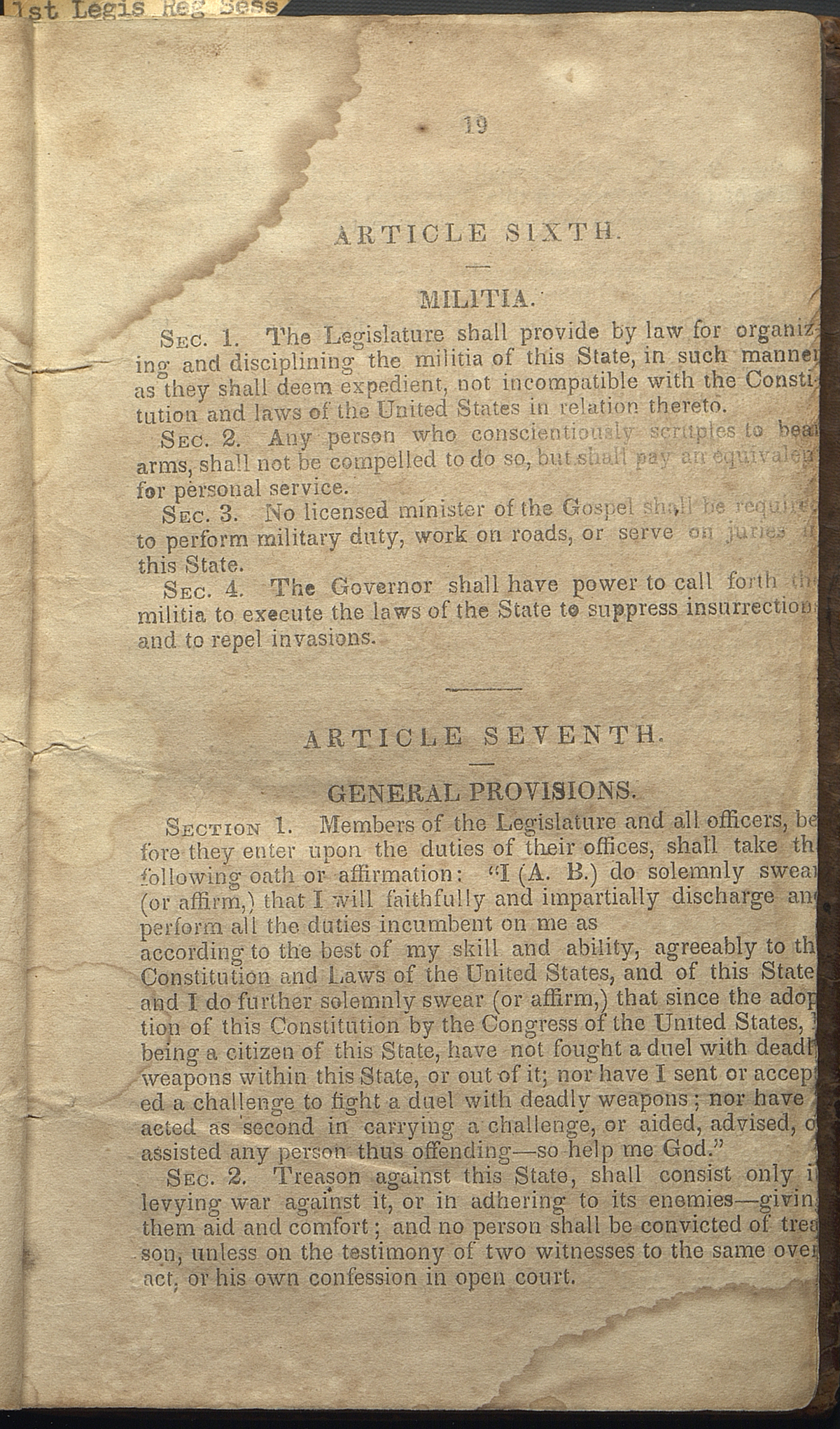 Article VII, Sections 1-2