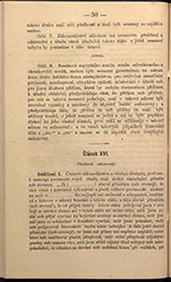 beginning page of Article 16